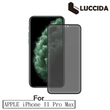 LUCCIDA Apple iPhone 11 Pro Max 3D冷雕防窺片【滿版】