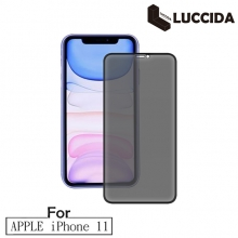 LUCCIDA Apple iPhone 11 3D冷雕防窺片【滿版】