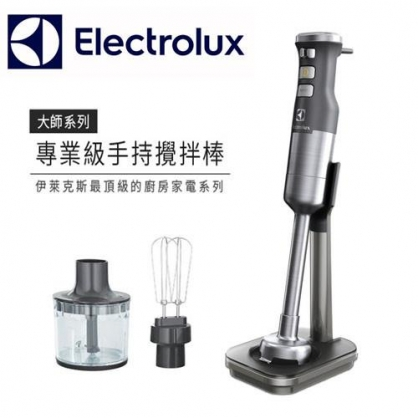 Electrolux 伊萊克斯 專業級手持式攪拌棒 ESTM9814S