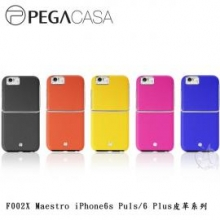 【A Shop傑創】PEGACASA Maestro F-002X iPhone 6SPlus/6Plus 真皮手機殼-五色