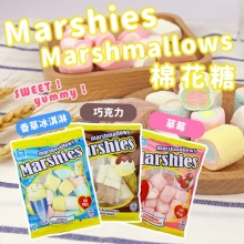 菲律賓 Marshies Marshmallows 棉花糖 40g【櫻桃飾品】【30652】